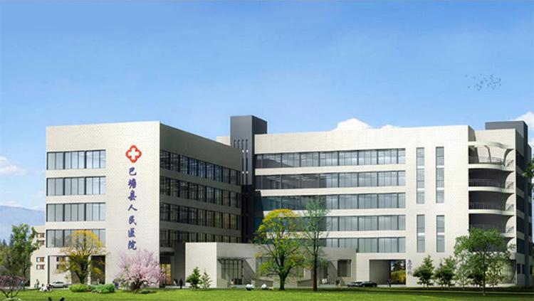 巴塘县人民医院医疗betway2018官网工程