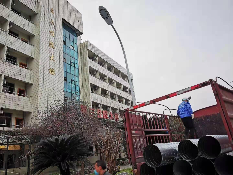 眉山人民医院负压隔离病房废气治理工程(安装)