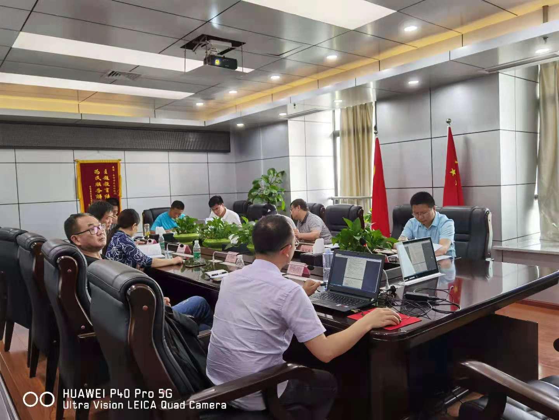 资阳市废气治理可行性研究专家评审会